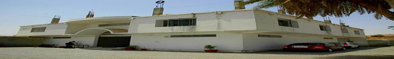 Sanjeevani Teachers Training College- [STTC], Udaipur