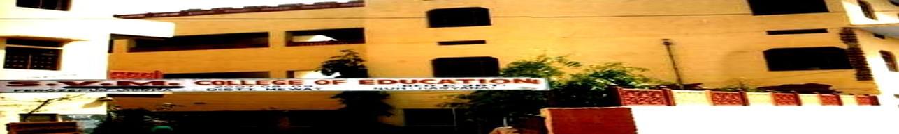 Saraswati Vidya Mandir College of Education, Mewat