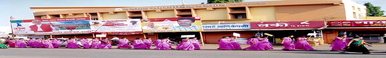 Savitribai Phule Mahila Shikshanshastra Mahavidyalaya - [SPMSM], Kolhapur
