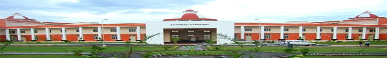 K.M.G. College of Arts and Science, Vellore - Photos & Videos