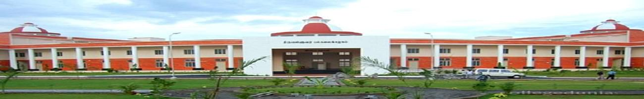 K.M.G. College of Arts and Science, Vellore