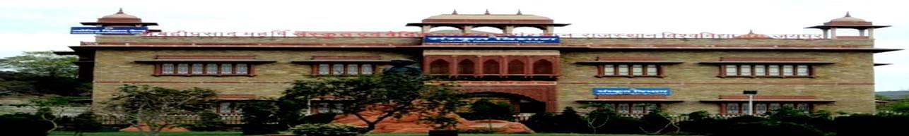 Set Motilal Teacher's Education College - [SMTEC], Jhunjhunu