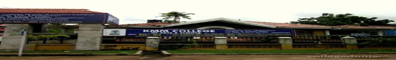 KMM College of Arts and Science Thrikkakara, Cochin