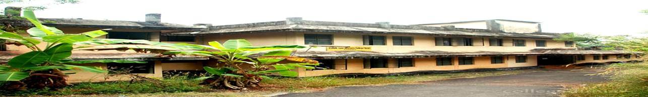 Krishna Menon Memorial Govt. Women's College, Kannur - Course & Fees Details