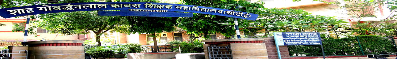 Shah Goverdhan Lal Kabra Teachers College, Jodhpur