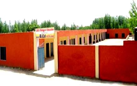 Shaheed Bhagat Singh College of Education