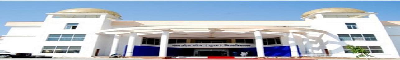 Shivam Shiksha College, Morena