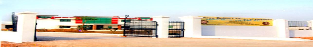 Shree Bala Ji Degree College - [SBDC], Meerut