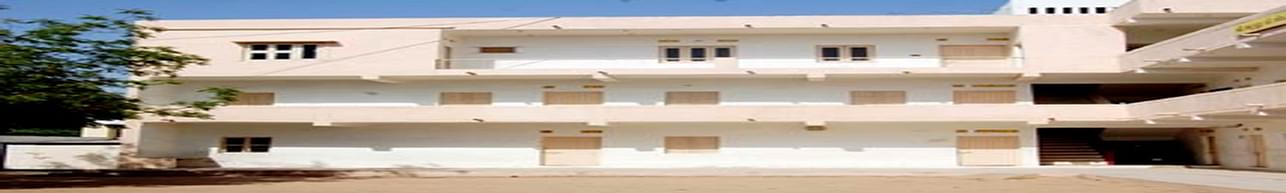 Shree Sadguru B. Ed. College, Ahmedabad - Course & Fees Details