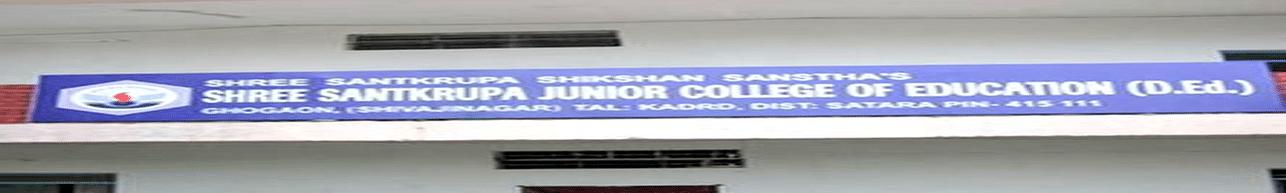 Shree Santkrupa Junior College of Education - [SSJCE], Satara