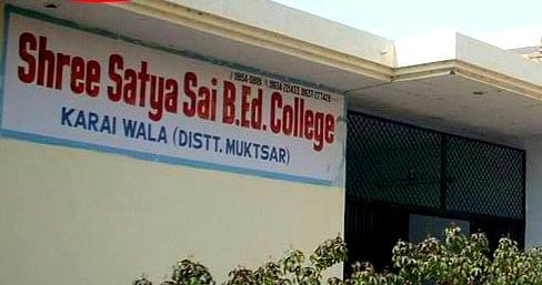 Shree Satya Sai BEd College