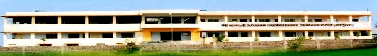 Shri Balaji Adhyapak Mahavidyalaya, Washim
