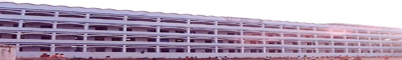 Shri Banke Bihari College, Bhind - Course & Fees Details