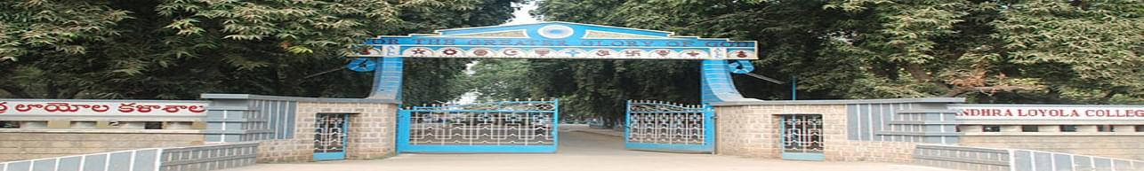 Andhra Loyola College - [ALC], Vijayawada