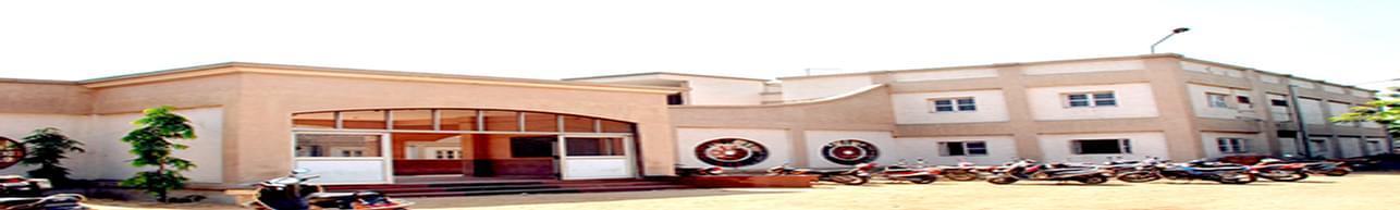 Shri Mahavir Vidya Mandir Trust BEd College, Surat