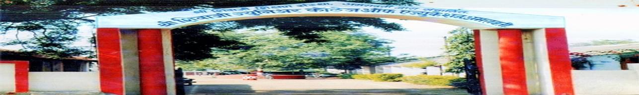 Shri Shivaji Junior College of Education, Amravati