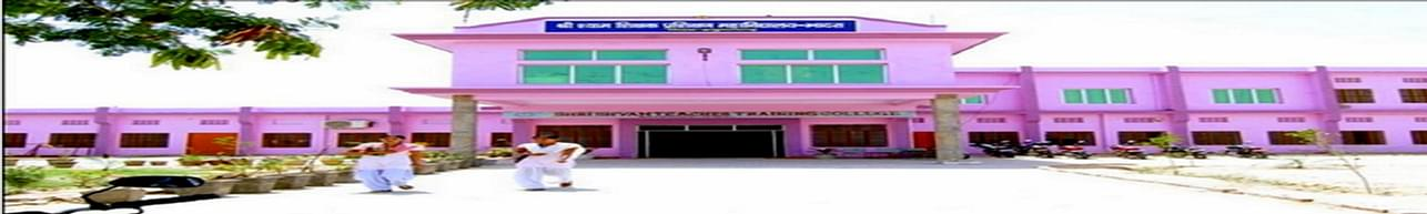 Shri Shyam Teacher Training College, Hanumangarh