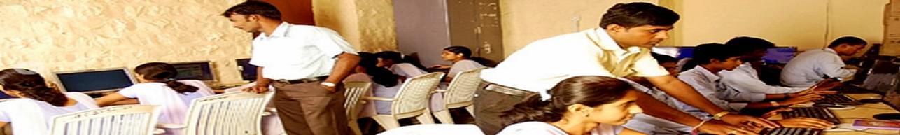 Shri Karmaveer Hire Arts Science Commerce Education College, Kolhapur