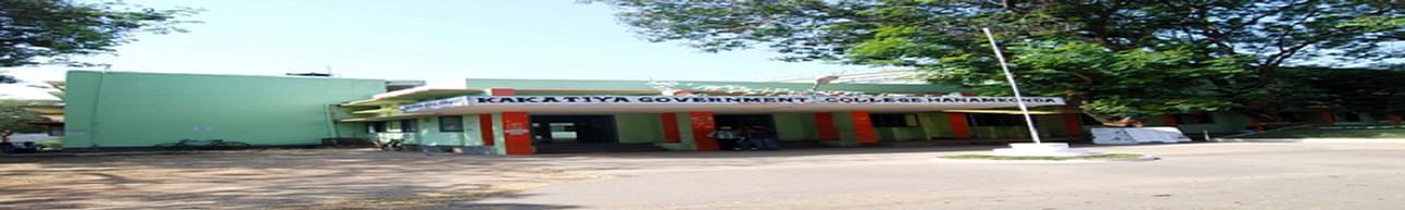 Kakatiya Government Degree College, Hanamkonda