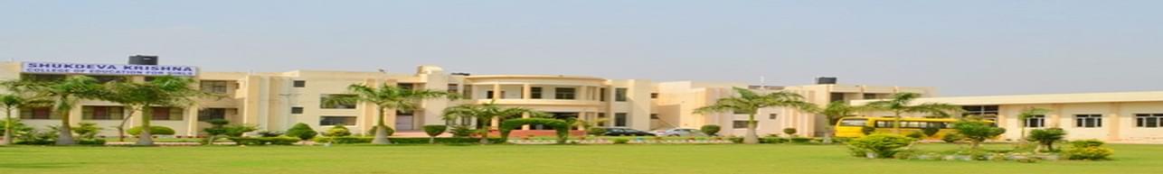 Shukdeva Krishna College of Education for Girls, Moga