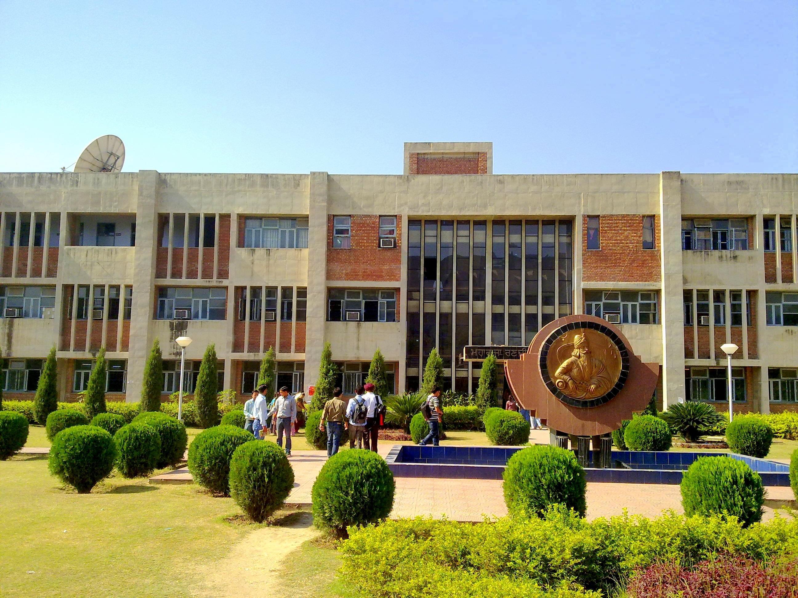 Sidana Institute of Education