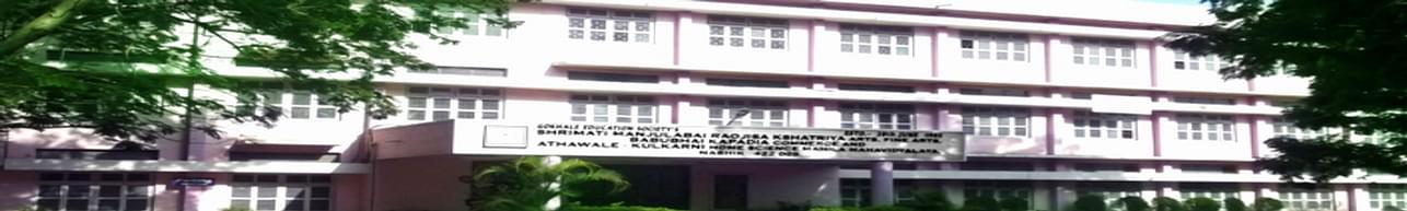SMRK BKAK Mahila Maha Vidyalaya, Nashik