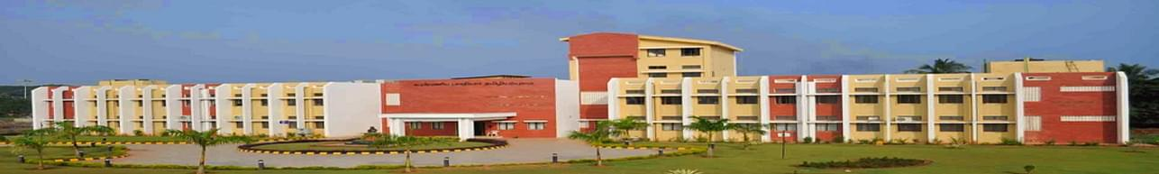 Sree Narayana College of Education -  [SNCE], Pondicherry