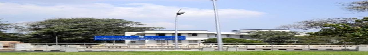 Sri Adhisankarar Teacher Training Institute, Trichy