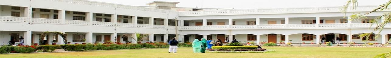 Sri Guru Angad College of Education - [SGAD], Amritsar