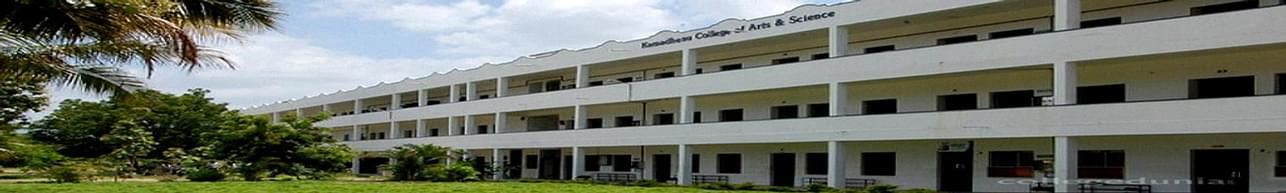 Kamadhenu College of Arts & Science, Dharmapuri