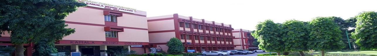 Kamala Nehru Memorial National College for Women - [KNMNC], Shimoga