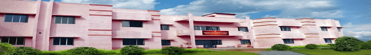 Sri Venkateswara College of Education, Pondicherry