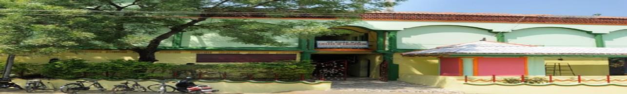 St. Mark NTR College of Education, Guntur