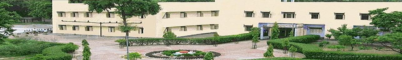 Kamla Nehru Post Graduate College - [KNPGC], Rae Bareli