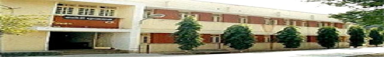 Government Kamla Raja Girls Post Graduate (Autonomous) College, Gwalior
