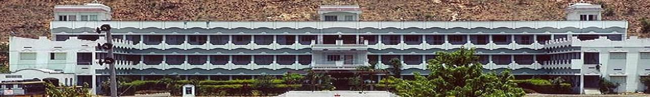 St. Paul's College of Education, Prakasam