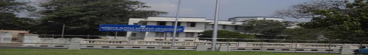Sudharsan College of Education - [SEC], Pudukkottai