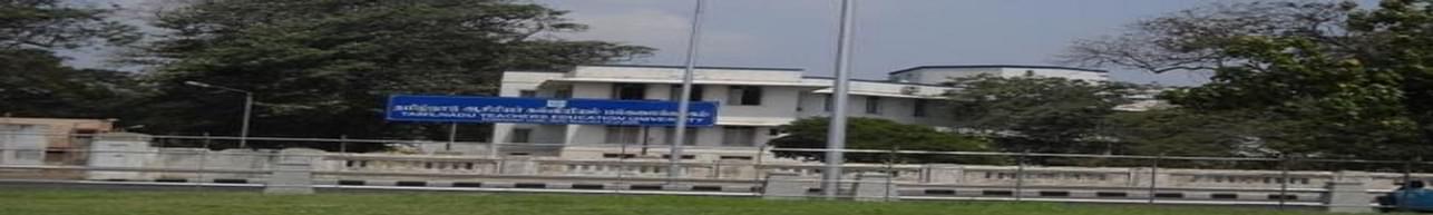 Sudharsan College of Education - [SCE], Pudukkottai