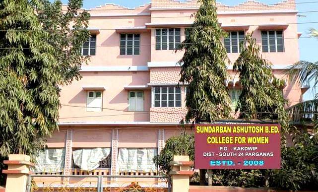 Sundarban Ashutosh BEd College for Women