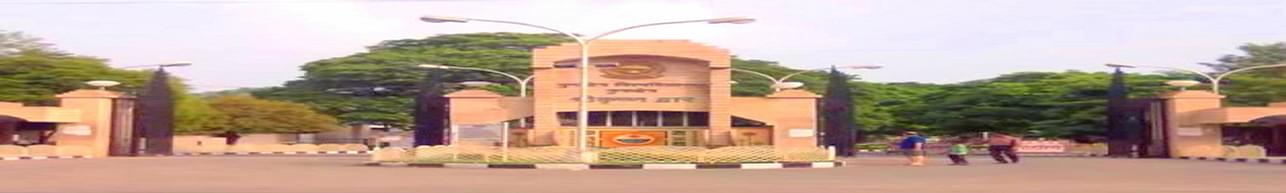 Surat Singh Memorial College of Education, Kaithal - Course & Fees Details