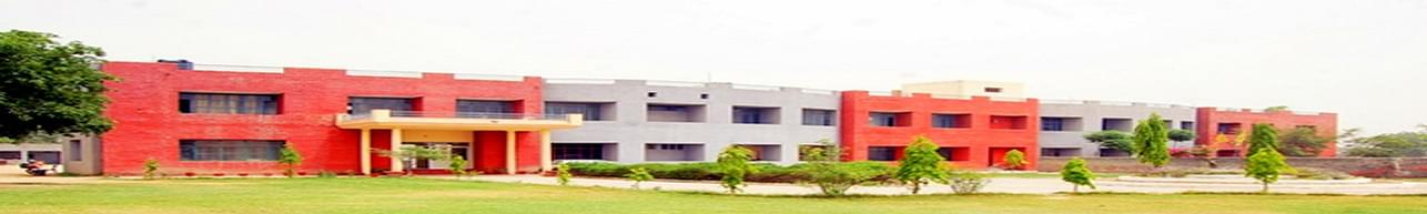 Swami Dayanand College of Education, Bathinda