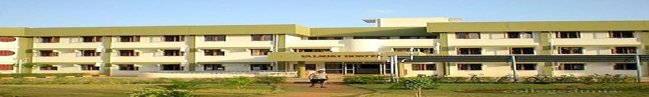 Kanchi Mamunivar Centre for Post Graduate Studies -   [KMCPGS], Pondicherry