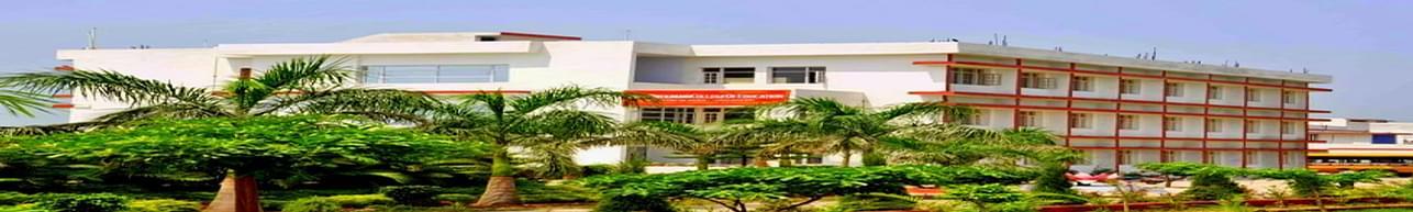 Swami Vivekanand College of Education, Yamuna Nagar