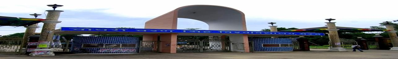 Tilak Ram Saini Girl's Degree College, Saharanpur - Course & Fees Details