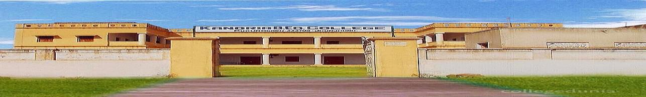 Kanoria College, Jhunjhunu