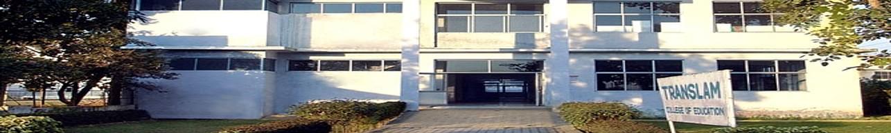 Translam College of Education, Meerut