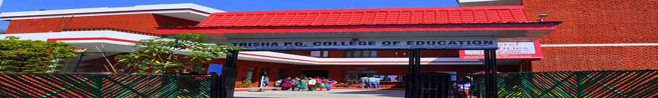 Trisha College of Education, Hamirpur