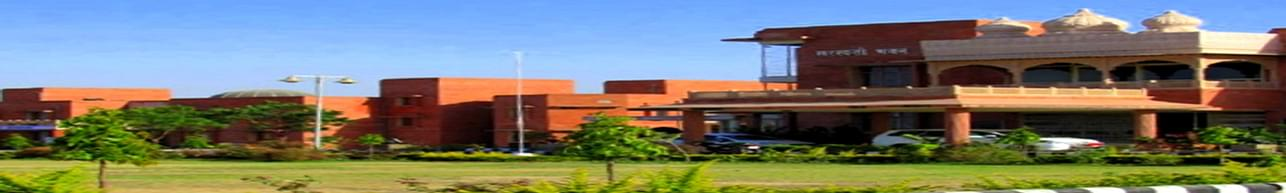 Veena Memorial College of Education - [VMCE], Karauli