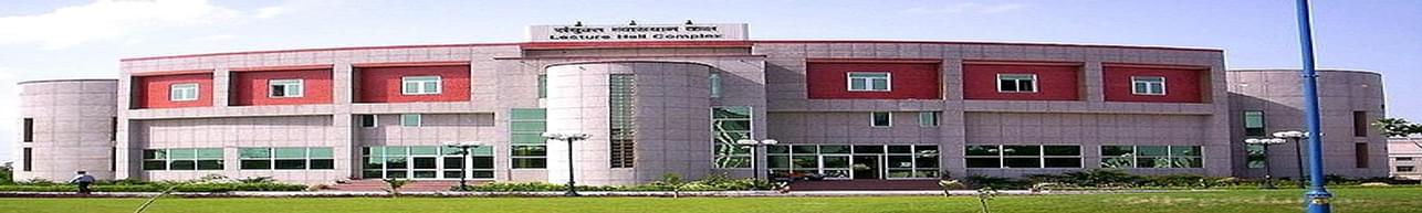 Kargil Shahid Mahavidyalaya, Etawah - Course & Fees Details