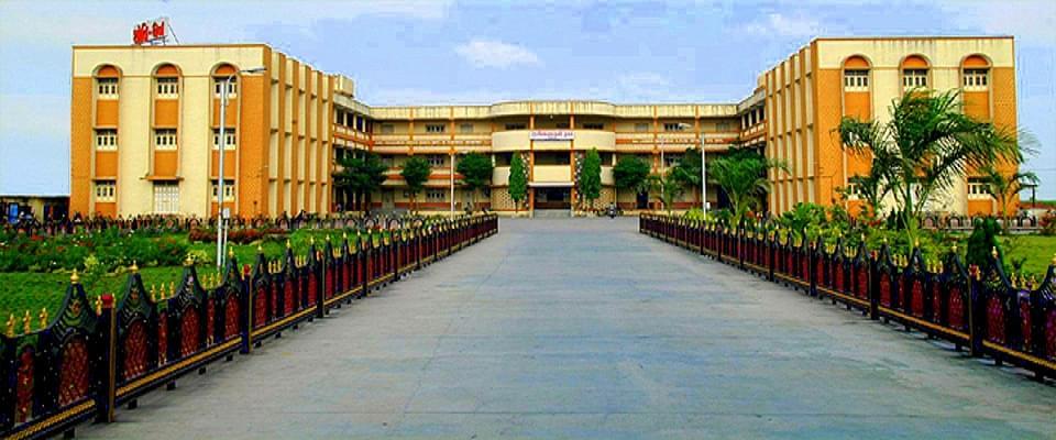 vidya bharti trust college  education surat admissions contact website facilities